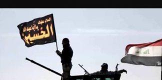 haşd el Şaabi Irak Ortadoğu