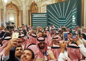 Muhammed bin Selman Suudi Arabistan