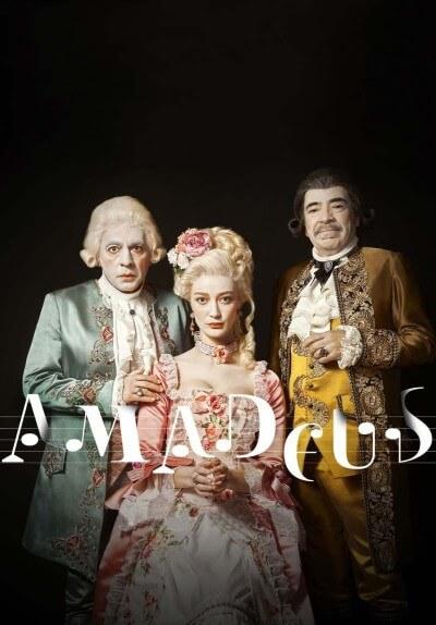 Yetenekle Lanetli Bir Deha: Wolfgang Amadeus Mozart